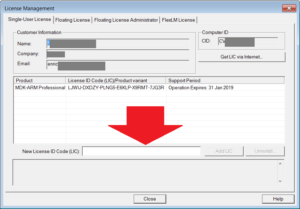 How to update your KEIL license using the Product Serial
